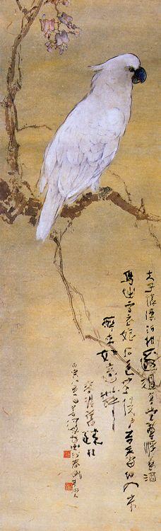 By Lingnan Chinese artist, Yang Shan Zhen 楊善深1913~2004