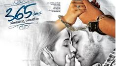 Prolific director Ram Gopal Varma's 365 Days movie release date has been confirmed. This movie will hit the screens on May Latest Movie Trailers, Latest Movies, New Movies, Ram Gopal Varma, New Movie Posters, Mp3 Song Download, Movie Releases, Telugu Cinema, Upcoming Movies
