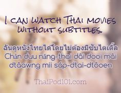 Learn Thai vocabulary, phrases and words FAST with TONS of FREE lessons! Thai Phrases, Learn Thai, Vocabulary List, Thailand, Language, Learning, Watch, Words, Movies