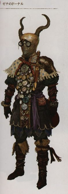 Dark Souls Concept Art - Armor Concept Art