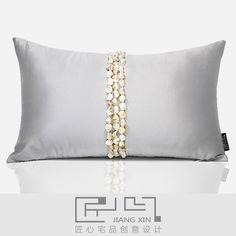匠心宅品 法式浪漫样板房/软装靠包抱枕 仿丝贝壳腰枕(不含枕芯