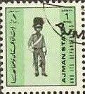 Sello: Military Uniform (Ajman) (Military uniforms, small size) Sn:AJ 2505