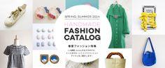春夏ファッション特集2014 | ハンドメイド、手作り作品の通販・販売サイト minne(ミンネ)