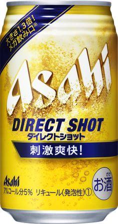 アサヒビール ダイレクトショット 350ml缶×24