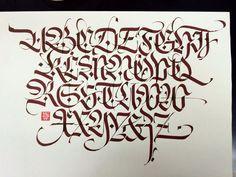 Image result for fraktur calligraphy variations