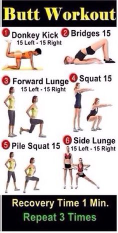 Wow these look interesting. Mix up your routine. But be prepared to be sore after doing some of these.