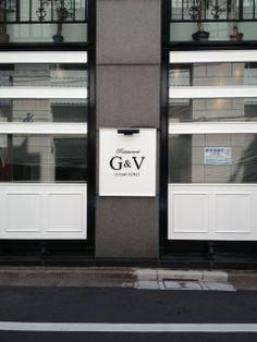 Kirei cuisine restaurant GV Ginza, Tokyo, Japan   http://g-veggie.com/gandv/