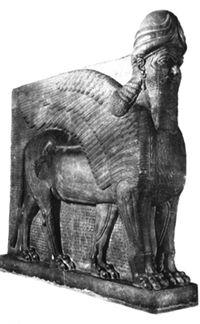 ABZU | ETANA Sumer and Mesopotamia