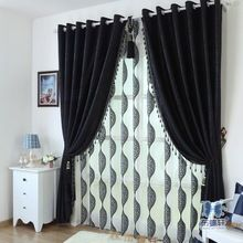 Black curtains for bedroom black beauty customized blackout curtains for living room high quality fabric modern . black curtains for bedroom Curtains For Sale, Home Textile, Curtains Living Room, Blackout Curtains, Insulated Curtains, Living Room Windows, Curtains, Window Treatments Living Room, Curtain Decor