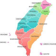 Magnitude 5.2 quake rattles buildings in Taiwan capital ~ Pratica Radio Magazine | Top stories|