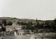 Maps | Vilayet of Sivas :: Houshamadyan - a project to reconstruct Ottoman Armenian town and village life ::