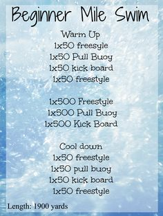 This is a beginner workout that is step one to a non-stop 1 mile swim.
