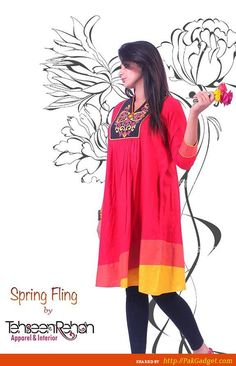Tehseen Rehan 2013-2014 Gowns, Frocks (6)