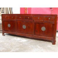 "Antique Asian Chinese Furniture 6 Door 6 Drawer 79"" Long Walnut Buffet Coffer Cabinet"