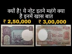 Old Coins For Sale, Sell Old Coins, Old Coins Value, Old Coins Price, Coin Buyers, My Mobile Number, Baba Image, East India Company, Remember Quotes