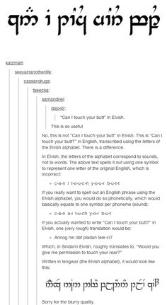 Someone gets schooled on Tolkien Elvish, or Apparently Stephen Colbert is on Tumblr