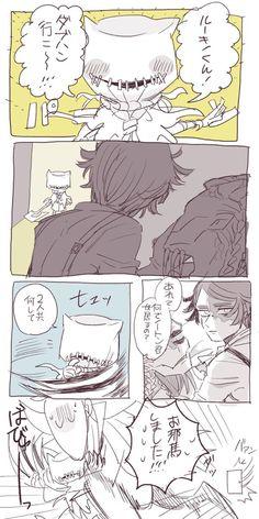 菓子折りとシューズ回収 (@mutuki05) さんの漫画 | 15作目 | ツイコミ(仮) Identity Art, Character Art, Boyxboy, Funny Art, Anime, Danganronpa, Fan Art, Fujoshi, Manga