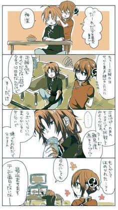 讃護 (@makaron3173) | Twitter Find Picture, Anime Chibi, Doujinshi, Cute Love, Animation, Manga, Funny, Cute Pictures, Character