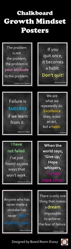 These quotes exploring the themes of success and failure provide great inspiration to stimulate a growth mindset. #growthmindset