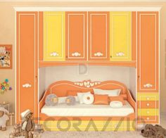 #kidsroom #furniture #kids #children #design #style #interior #girls комплект в детскую Pm4 Polvere Di Stelle, P7