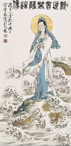 Chinese Buddhist Art and Statues with beautiful lines and vibrant colours. Giving the feeling of calm and serenity. Bodhisattvas and Warrior Monks. posted by Sifu Derek Frearson
