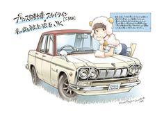 「プリンス自動車 スカイラインS54B×羊の皮を被った狼系JK」を描いたイラスト。