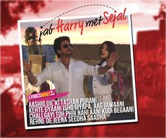 Radha Lyrics Quote from Jab Harry Met Sejal