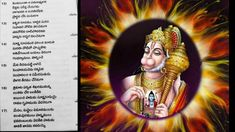 Birthday Songs, Telugu, Singer, Youtube, Lyrics, Style, Swag, Singers, Song Lyrics