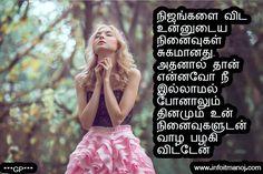 Nijankalum Un Ninaivugalum - Best Tamil Kavithaigal -சிறந்த தமிழ் கவிதைகள் Tamil Kavithaigal, Premium Wordpress Themes