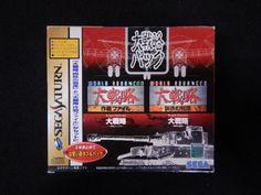 Daisenryaku Pack JPN  #retrogaming #HotSS  Uncommon JPN pack with 2 World Advanced Daisenryaku games. Starting price at 1 USD.