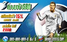 SBOBET2015.COM The site SBOBET we have a link entrance SBOBET and entrance SBO provides for access to SBOBET and we serve clients who can not attend SBOBET LOGIN has continued. the links are not banned entry into the channel through which we provide access Beau Bateman following. http://sbobet2015.com/%E0%B8%97%E0%B8%B2%E0%B8%87%E0%B9%80%E0%B8%82%E0%B9%89%E0%B8%B2-sbobet/