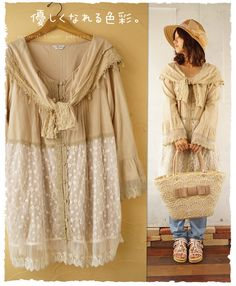 Delicate and romantic ~ Cawaii shop Dress: I love the handbag..Just wish I could read their site!!