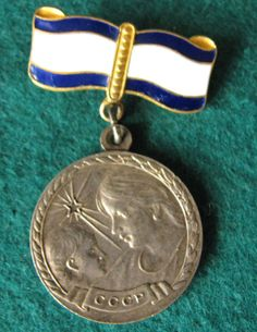 USSR Soviet Union ORDER OF MATERNAL GLORY Silver medal  #51