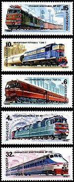 trains Russia