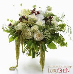 Green wedding floral arrangement 04291 — Lorashen