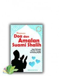 Buku Saku Himpunan Do'a dan Amalan Suami Sholeh