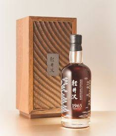 Collecting guide: Single malt Scotch and Japanese whiskies Beer Bottle, Whiskey Bottle, Rare Wine, Japanese Whisky, Drink Photo, Single Malt Whisky, Speaker Design, Bottle Packaging, Scotch Whisky