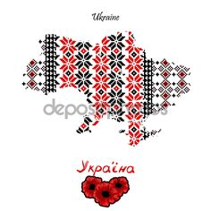Карта України з вишивкою Орнамент - Стокова ілюстрація: 68695559