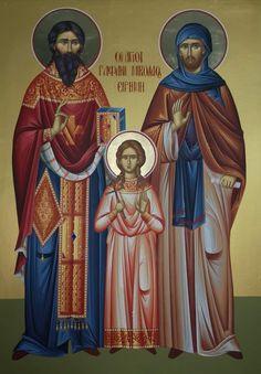 Byzantine Art, Orthodox Christianity, Holy Family, Orthodox Icons, Saints, First Love, Sagrada Familia, First Crush, Puppy Love