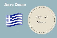 Μια από τις πολύ σημαντικές γιορτές της χρονιάς είναι ο Ευαγγελισμός της Θεοτόκου και ιδίως για την Ελλάδα. Βρείτε τώρα νόστιμες συνταγές για την 25η Μαρτίου.