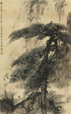 Fu Baoshi pine tree