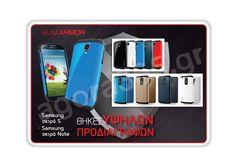 Θήκη SGP  backplate για Samsung Samsung, Electronics, Phone, Telephone, Mobile Phones, Consumer Electronics