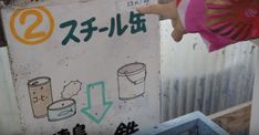 The residents of Kamikatsu, a town of 1,700, sort their trash into 34 different categories.
