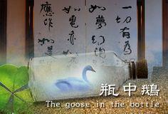 Ling Jiou Mountain Education Net