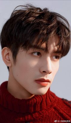 Korean Hairstyles Women, Korean Men Hairstyle, Korean Short Hair, Hairstyles With Bangs, Cool Hairstyles, Japanese Hairstyles, Asian Hairstyles, Asian Eye Makeup, Male Makeup