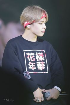 I don't recall giving you the right to wreck my life, Taehyung oppa.