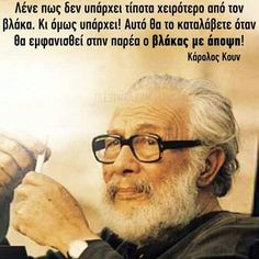 🇬🇷 Love Quotes Poetry, Wisdom Quotes, Drake Quotes, Me Quotes, Quotes Bukowski, Meaningful Quotes, Inspirational Quotes, Writers And Poets, Philosophy Quotes