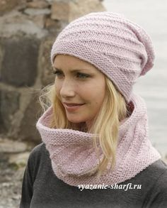 розовый женский комплект спицами из шапочки и шарфа воротника