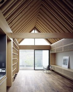 ARK by APOLLO Architects and Associates http://www.archello.com/en/project/ark?utm_content=buffera997f&utm_medium=social&utm_source=pinterest.com&utm_campaign=buffer  Photo by: Masao Nishikawa