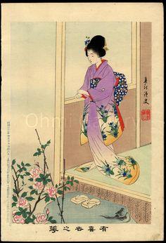 Miyagawa Shuntei: Camellia Garden — 牡丹